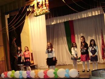 Празник 130 години училище_12