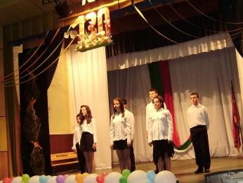 Празник 130 години училище_13