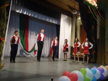 Празник 130 години училище_29