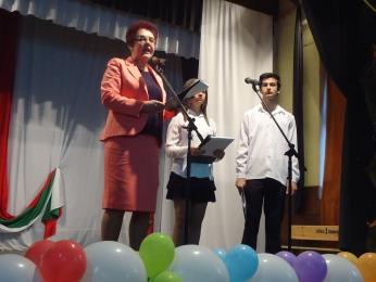 Празник 130 години училище_6