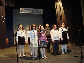 Празник на училището 2012